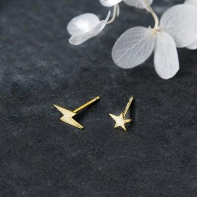 Asymmetry Star Flash Lightning Silver Studs Earrings