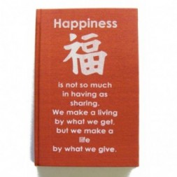 Red - Orange Happiness Affirmation Hardback Notebook
