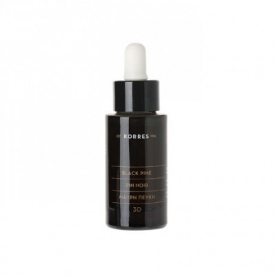 Korres 3D Scuplting, Firming and Nourishing Active Oil...